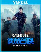 Portada oficial de de Call of Duty Online para PC