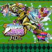 Portada oficial de JoJo's Bizarre Adventure HD Edition PSN para PS3