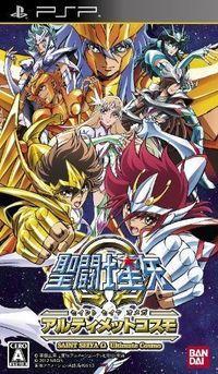 Portada oficial de Saint Seiya Omega Ultimate Cosmos para PSP