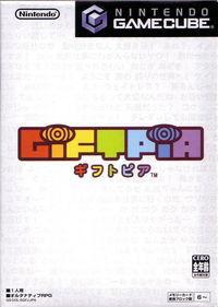 Portada oficial de Giftpia para GameCube