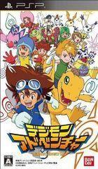 Portada oficial de de Digimon Adventure para PSP