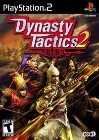 Portada oficial de Dynasty Tactics 2 para PS2