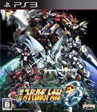 Portada oficial de de 2nd Super Robot Wars OG para PS3