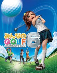Portada oficial de Everybody's Golf 6 PSN para PS3