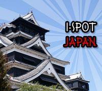 Portada oficial de iSpot Japan DSiW para NDS