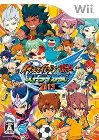 Portada oficial de Inazuma Eleven Go Strikers 2013 para Wii