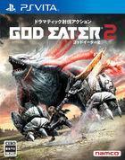 Portada oficial de de God Eater 2 para PSVITA
