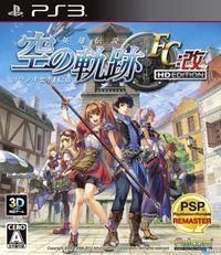 Portada oficial de The Legend of Heroes: Trails in the Sky FC Kai HD Edition para PS3