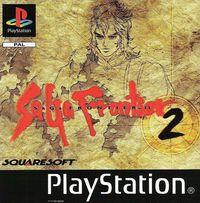 Portada oficial de Saga Frontier 2 para PS One