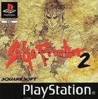 Portada oficial de de Saga Frontier 2 para PS One