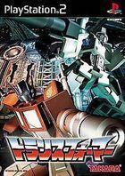 Portada oficial de de Transformers Takatai para PS2