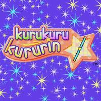 Portada oficial de Kuru Kuru Kururin para Game Boy Advance