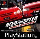Portada oficial de de Need for Speed 4 para PS One