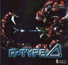 Portada oficial de de R-Type Delta para PS One