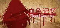 Portada oficial de Blood Memery para PC