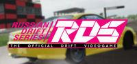 Portada oficial de RDS - The Official Drift Videogame para PC