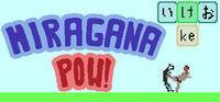 Portada oficial de Hiragana POW! para PC