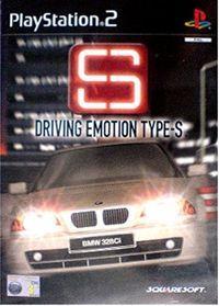 Portada oficial de Driving Emotion Type-S para PS2