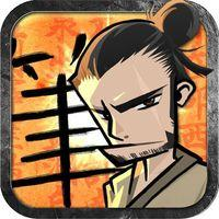 Portada oficial de Fude Samurai para iPhone