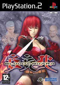 Portada oficial de Bloody Roar 4 para PS2