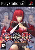 Portada oficial de de Bloody Roar 4 para PS2