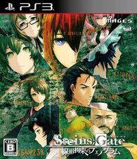 Portada oficial de Steins;Gate: Senkei Kousoku no Phenogram para PS3
