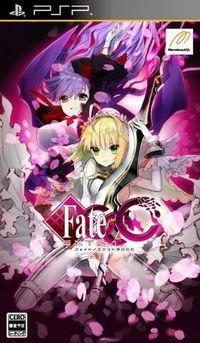 Portada oficial de Fate/Extra CCC para PSP