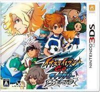 Portada oficial de Inazuma Eleven GO Galaxy para Nintendo 3DS