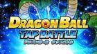 Portada oficial de de Dragon Ball: Tap Battle para Android