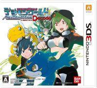 Portada oficial de Digimon World Re: Digitize Decode para Nintendo 3DS