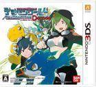 Portada oficial de de Digimon World Re: Digitize Decode para Nintendo 3DS