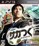 Portada oficial de de Let's Make a Soccer Team! para PS3