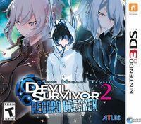 Portada oficial de Shin Megami Tensei Devil Survivor 2: Record Breaker para Nintendo 3DS