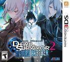 Portada oficial de de Shin Megami Tensei Devil Survivor 2: Record Breaker para Nintendo 3DS