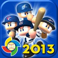 Portada oficial de PowerPros 2013 World Baseball Classic para iPhone