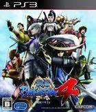 Portada oficial de de Sengoku Basara 4 para PS3