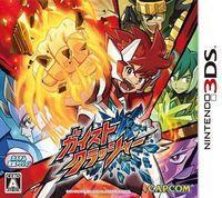 Portada oficial de Gaist Crusher para Nintendo 3DS