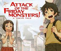 Portada oficial de Attack of the Friday Monsters! A Tokyo Tale eShop para Nintendo 3DS
