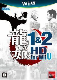 Portada oficial de Yakuza 1&2 HD Edition para Wii U