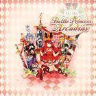 Portada oficial de de Battle Princess of Arcadias PSN para PS3