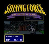 Portada oficial de Shining Force: Sword of Hajya CV para Nintendo 3DS