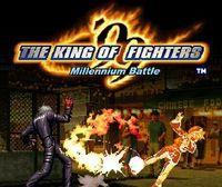 Portada oficial de The King of Fighters 99 CV para Wii