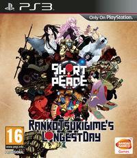 Portada oficial de Short Peace: Ranko Tsukigime's Longest Day para PS3