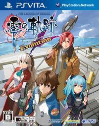 Portada oficial de The Legend of Heroes: Ao no Kiseki Evolution para PSVITA