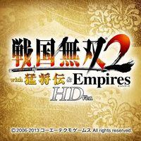 Portada oficial de Samurai Warriors 2 with Xtreme Legends & Empires HD Version para PS3