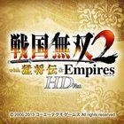 Portada oficial de de Samurai Warriors 2 with Xtreme Legends & Empires HD Version para PS3