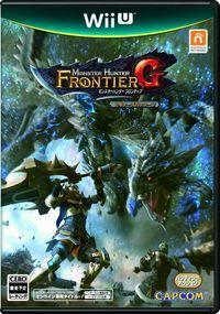 Portada oficial de Monster Hunter Frontier G para Wii U