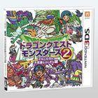 Portada oficial de de Dragon Quest Monsters 2: Iru and Luca's Wonderful Mysterious Keys para Nintendo 3DS