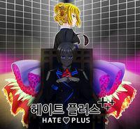 Portada oficial de Hate Plus para PC