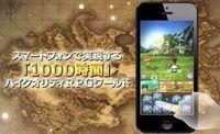Portada oficial de Wonder Flick para Android